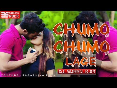 CHUMO CHUMO LAGE REMIX - DJ SUNNY KJM    SUPERHIT HOT CG DJ SONG    36GARHIYA ROCK