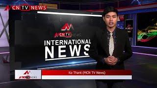 MCN INTERNATIONAL NEWS BULLETIN (12 DEC 2019)