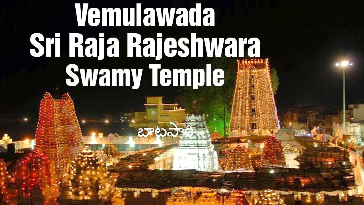 Sri Raja Rajeswara Swamy Devasthanam  Vemulawada Temple
