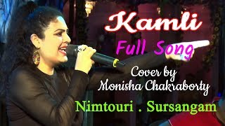 Kamli Kamli- Full Song   Dhoom:3 Movie Song   Cover by The Voice India- Manisa Chakraborty