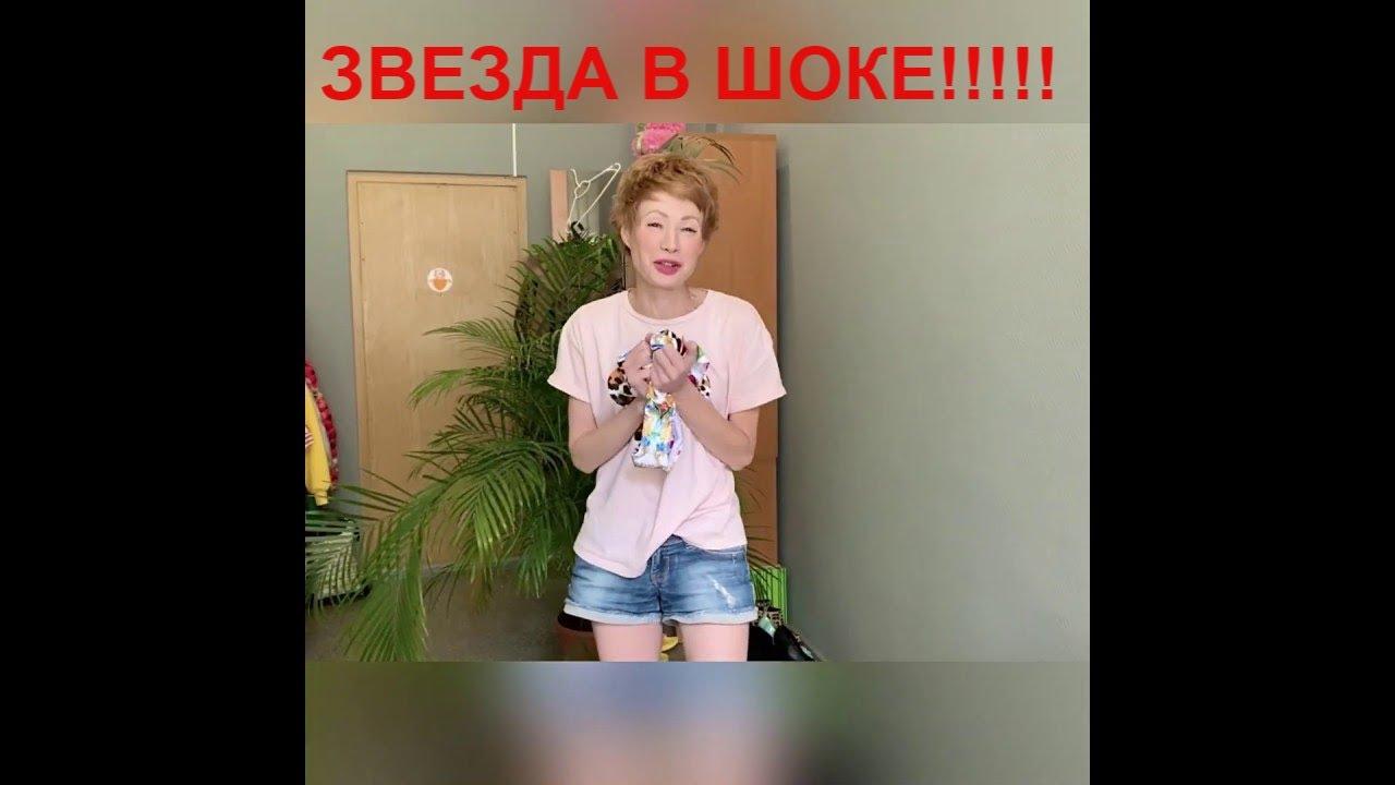 ЗВЕЗДА В ШОКЕ!! Елену-Кристину Лебедь кинул интернет-магазин!!! СЛАБОНЕРВНЫМ - НЕ СМОТРЕТЬ!!