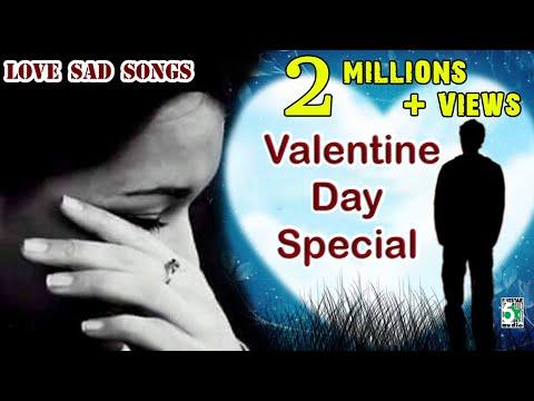 Love Sad Songs Valentine Day Special Audio Jukebox