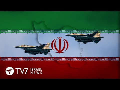 Israel To Prevent Iran's Nuclear Ambitions; U.S. Vows To Stand By Israel - TV7 Israel News 28.01.21