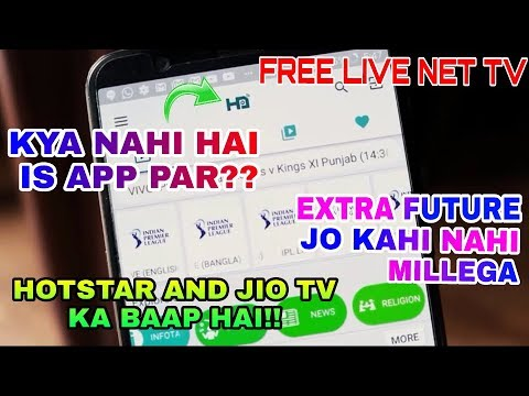 How To Watch Tamil Tv Channels Live On Android (App5) |தமிழ்