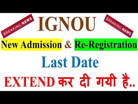 [Breaking News] IGNOU Jan 2021 New Admission U0026 Jan 2021 Re-Registration Last Date Extended