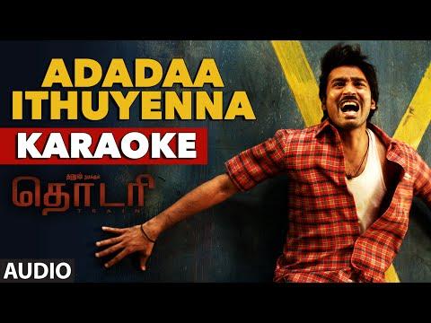 Thodari Songs | Adadaa Ithuyenna - Karaoke Song | Dhanush, Keerthy Suresh, D. Imman, Prabhu Solomon
