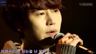 Super Junior-K.R.Y The One I Love應援教學