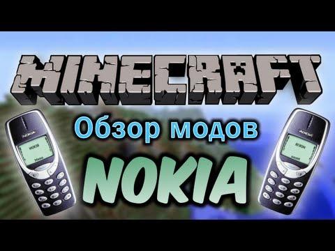 Обзор модов #102 [Нокиа / Nokia 3310]