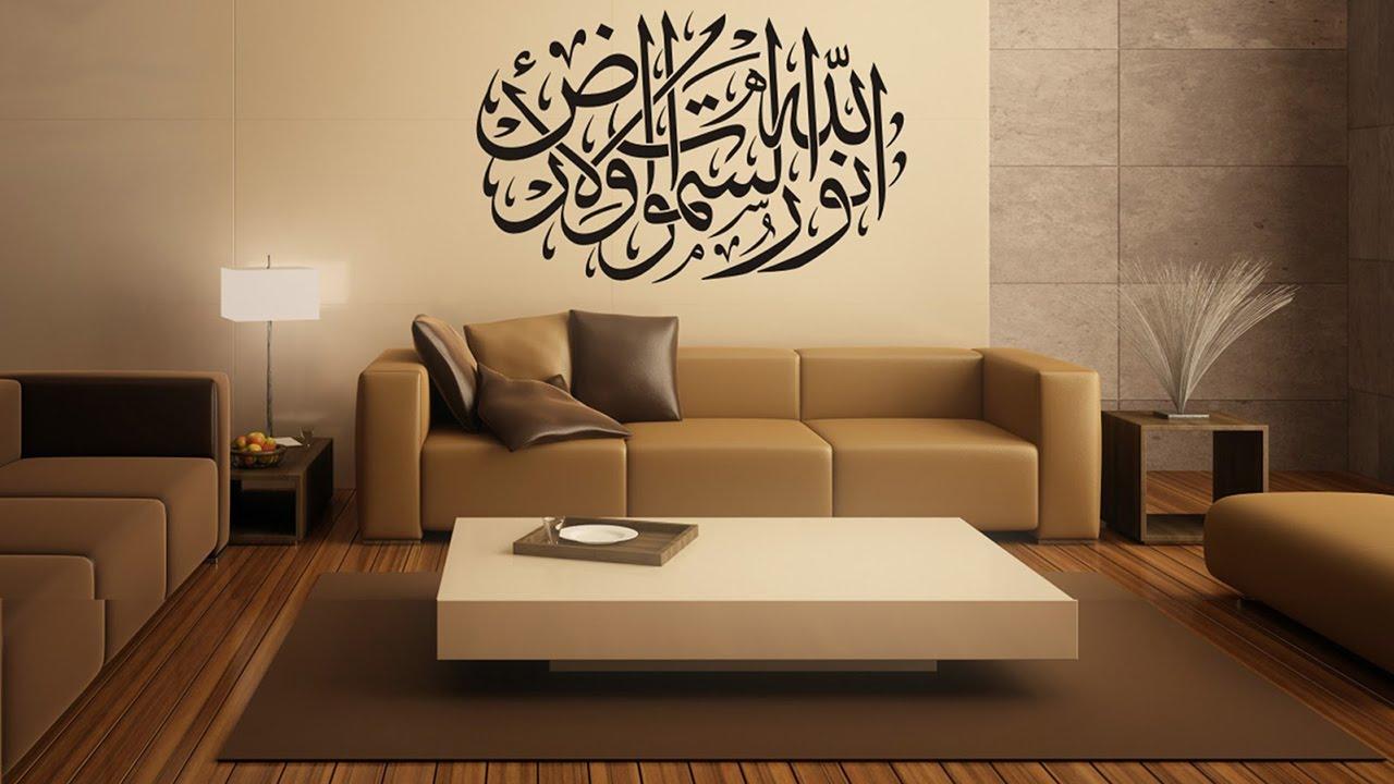 Luxury Home Furniture Dearborn Heights Mi 48127