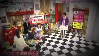 HKT48&AKB48の宮脇咲良ちゃんを応援してます! 良かったらチャンネル登...