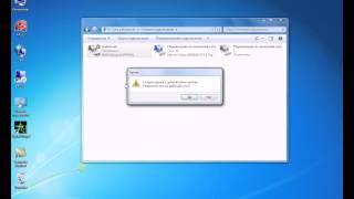 Как создать подключение к сети интернет Chehov.net или RialCom