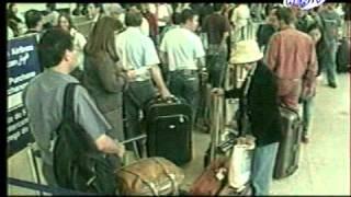 Военная тайна. 11 Сентября 2001 (19.09.2004)