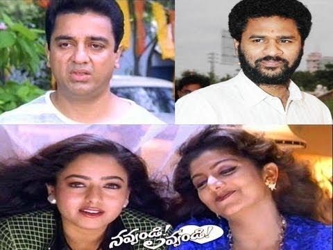 Navvandi Lavvandi Telugu Movie Part 1 -...