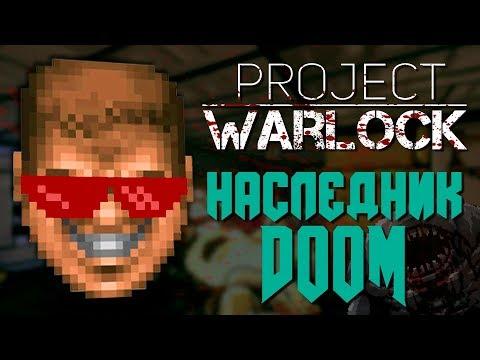 Project Warlock - духовный наследник DOOM | INDIя
