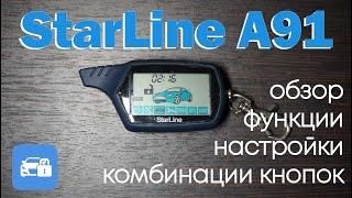 StarLine A91.AVI(Обзор функций брелка StarLine A91., 2012-02-28T14:31:40.000Z)