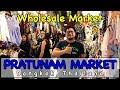 PRATUNAM MARKET 2017, Best Wholesale Market in Bangkok, Thailand 🛍