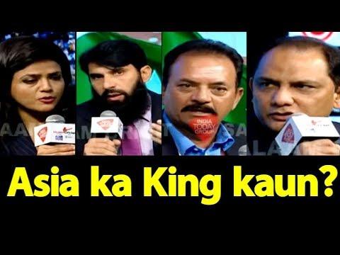 #SalaamCricket18: Asia Ka King Kaun? Azharuddin, Misbah, Bashar & Madan Lal On #AsiaCup2018
