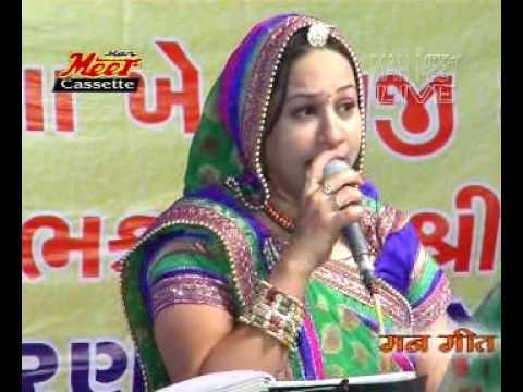 Vari Vari Sonana Bheruji | Asha Vaishnav Live Bhajan | Rajasthani Live HD Video Song thumbnail