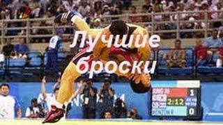Греко-Римская Борьба - лучшие броски 2012(Советую смотреть то видео в качестве 480р., 2014-01-18T15:05:17.000Z)
