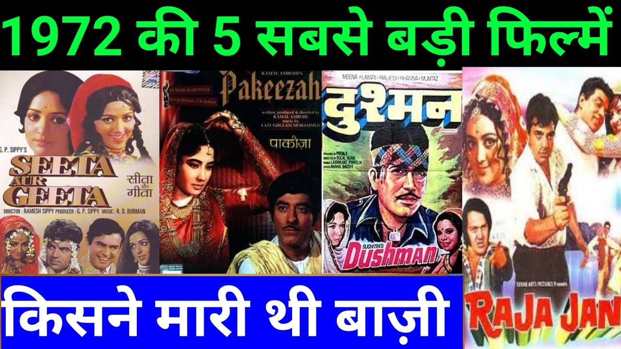 Top 5 Bollywood Movies Of 1972 | Hit Or Flop | with Box Office Collection