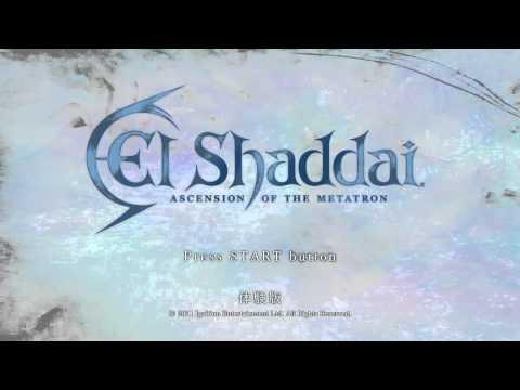 El Shaddai: Ascension of the Metatron - Demo: Menu
