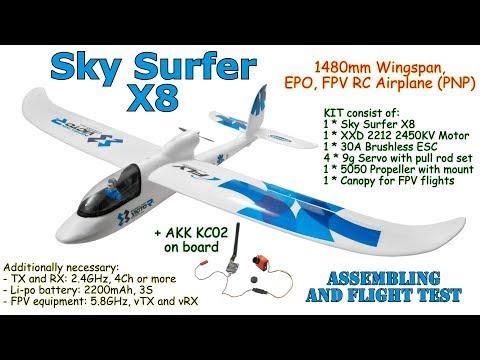 Sky Surfer X8 1480mm Wingspan, EPO, FPV RC Airplane (PNP