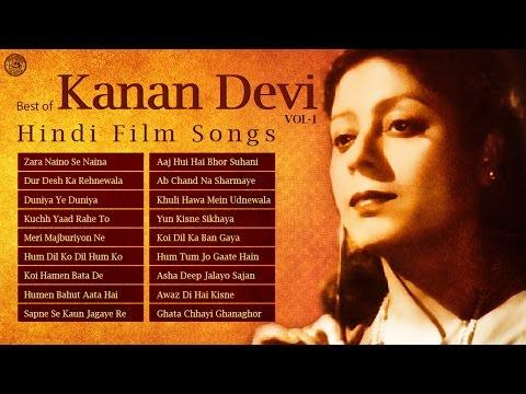 Kanan Devi | Old Hindi Film Songs | Zara Naino Se Naina | Best Of Kanan Devi Songs