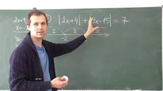 Уравнения с модулем