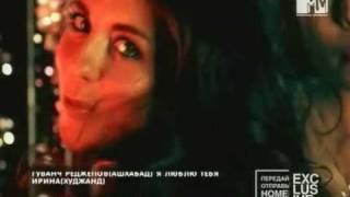 Винтаж & Корикова - Плохая девочка (без цензуры)
