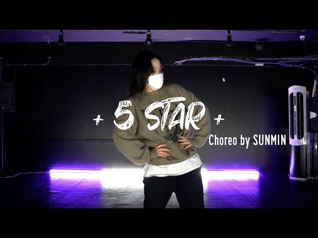 [잠실 댄스학원] 다이어트 걸스코레오그래피GIRLS CHOREOGRAPHY I CL - +5 STAR+