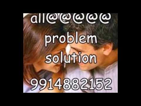 Free Astro Consultation Online Good Astrologer Astrology Chat Room All Problem Solution