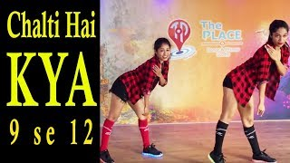 Chalti Hai Kya 9 Se 12 (Tan Tana Tan) | Judwaa 2 | Dance Cover | LiveToDance with Sonali
