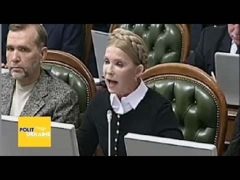 Заварушка на Погоджувальній Раді! Тимошенко и Найем выдвинули требования! Парубий в шоке!