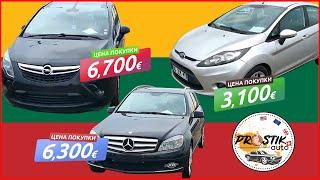 ЦЕНЫ ЛИТВА август 2020 |  Обзор на автомобильный рынок | Авто с Литвы | Пригон авто
