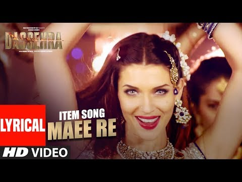 Maee Re Lyrical Video | Dassehra | Neil Nitin Mukesh, Tina Desai | Rekha Bhardwaj |  Madhushree