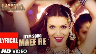 Maee Re Lyrical Video | Dassehra | Neil Nitin Mukesh, Tina Desai | Rekha Bhardwaj |  Madhushree