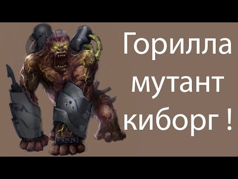 ФИНАЛЬНАЯ БИТВА - Mutant Fighting Cup 2 #19