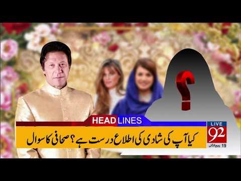 92 News Headlines 06:00 PM  - 06 January 201