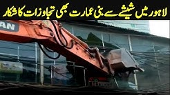 Land Encroachment Operation In Lahore   Shah Alam Road