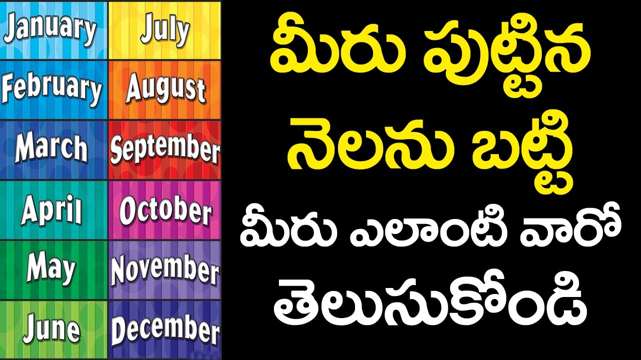 numerology names based on date of birth 20 december in telugu