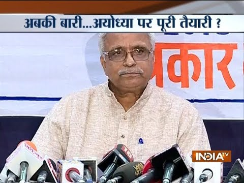 RSS wants grand Ram Temple at Ayodhya: RSS general secy Bhaiyyaji Joshi Mp3