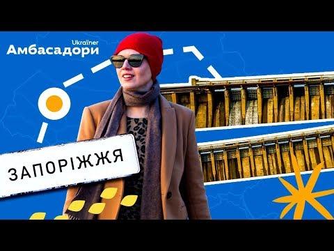 Яніна Соколова та