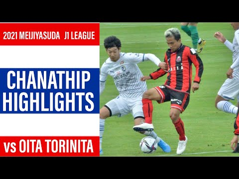 [CHANATHIP HIGHLIGHTS]ชนาธิปสรงกระสินธ์ HOKKAIDO CONSADOLE SAPPORO vs OITA TORINITA(2021.6.19)