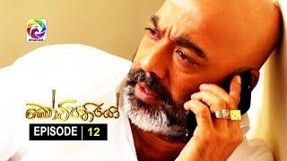 Kotipathiyo Episode 12