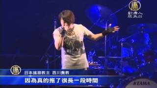 (NTDAPTV) http://ap.ntdtv.com/ 日本搖滾歌手西川貴教出道18年,昨天(1...
