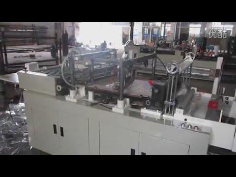RQL-D800 Flower bag making machine