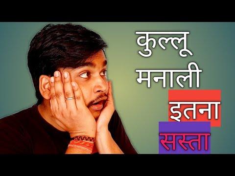 Vivaan Manali - Manali Hotels, Indiaиз YouTube · Длительность: 1 мин46 с