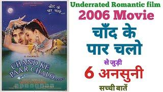 Chand ke paar chalo unknown facts budget revisit box office Sahib chopra preeti jhangiani 2006 movie