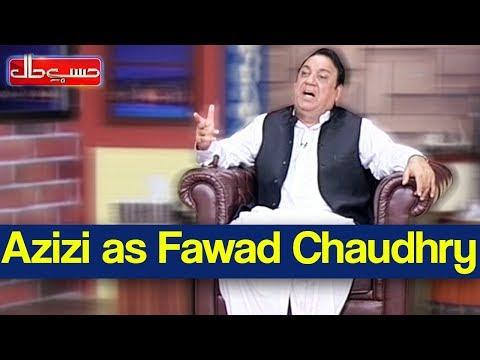 Hasb e Haal 21 May 2020 | Azizi as Fawad Chaudhry | حسب حال | Dunya News | HH1