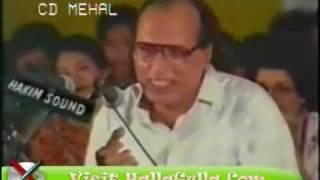 Bashir Badr - Loag Toot Jatay Hein Aik Ghar Bananay Mein_clip0.wmv